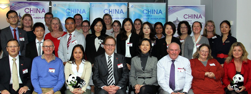 china travel specialist accreditation - china ready