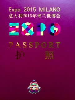 China Produces Special Expo 2015 Milan Passport