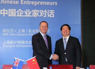 L to R: Hon.Mr. John Key MP Prime Minister of New Zealand with Mr. Jiang Zhaobai, Chairman Pengxin Group