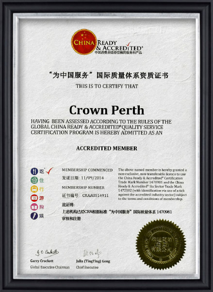 certificate-crown-perth