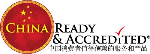 china-ready-logo