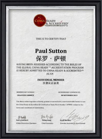 cr-certificate