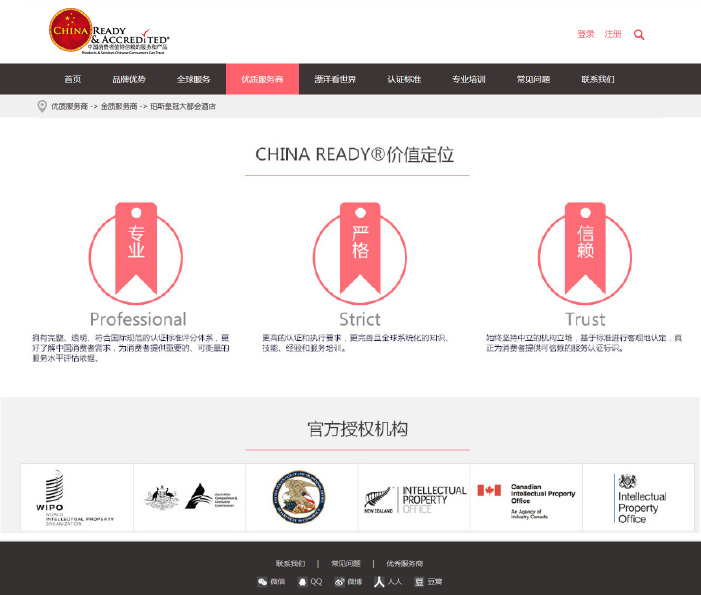 cra-website-screenshot-3