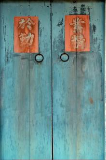 door-individual