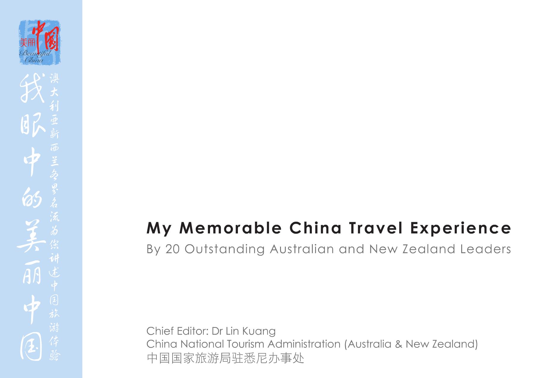 CNTA Milestone Publication -my memorable china experience