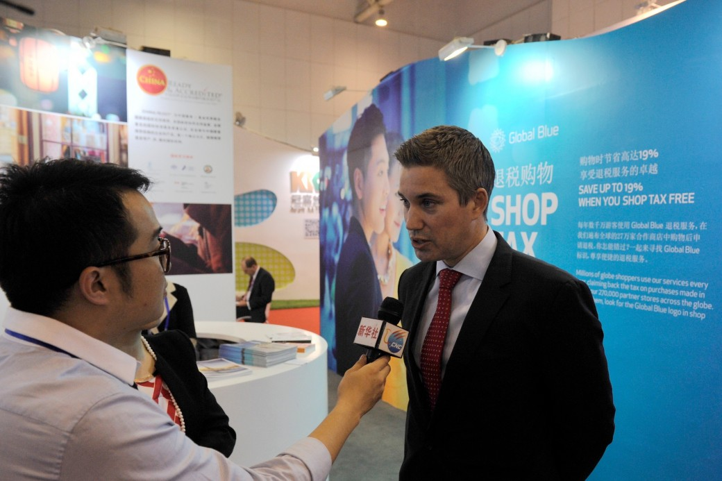 China Xinhua News Agency Interview 1